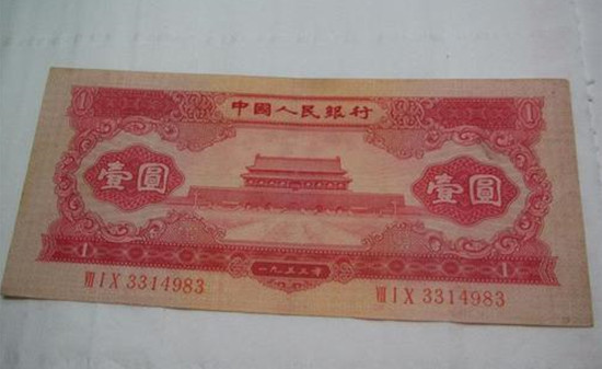 1953年一元纸币值多少钱   1953年一元纸币最新报价