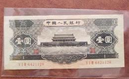 1956年1元紙幣值多少錢   1956年1元紙幣最新價格