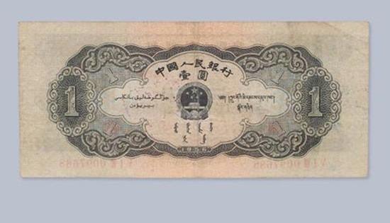 1956年1元纸币值多少钱   1956年1元纸币最新价格