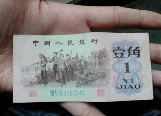 62年一角纸币价值多少钱   62年一角纸币最新价格表