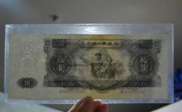 1953的十元紙幣值多少   1953的十元紙幣市場價格