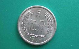 1986年伍分硬币值多少钱 1986年伍分硬币收藏价值高吗