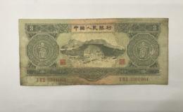 三元人民币价值多少人民币   三元人民币最新报价
