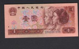 90年一元人民币值多少钱   90年一元人民币市场价格