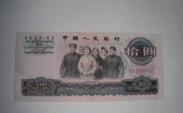 第三套十元紙幣值多少錢   第三套十元紙幣圖片介紹