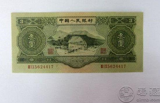 三块钱纸币现在值多少钱   三块钱纸币市场价格