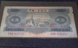 五三年两元纸币值多少钱   五三年两元纸币市场价