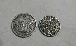 1956的五�分值多少�X  1956的五分收藏�r格