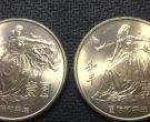 1986壹圆和平硬币价格 1986壹圆和平硬币真品价格