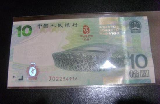 奥运钞升值空间有多少   奥运钞市场价格