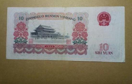 大团结纸币值多少钱   大团结纸币收藏价值