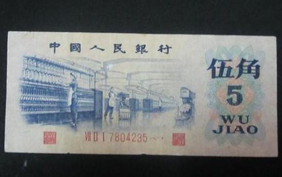 1972伍角值多少钱   1972伍角图片介绍