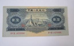 1953年的2元纸币值多少   1953年的2元纸币市场价格