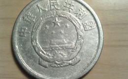 1957年五分钱币价值多少   1957年五分钱币投资分析