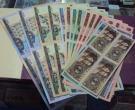 第四套连体钞有收藏价值吗   第四套连体钞市场价