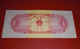 红一元人民币值多少钱   红一元人民币价格表