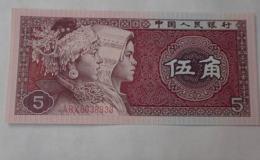 1980年5角钱值多少钱   1980年5角钱图片介绍