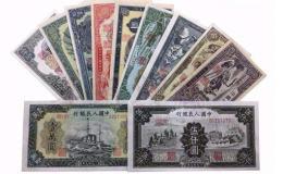 第一套人民币价值多少钱  第一套人民币行情分析