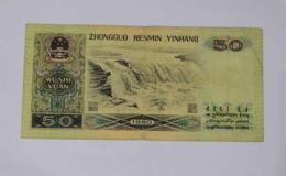 80版50元人民币价值   80版50元人民币收藏意义