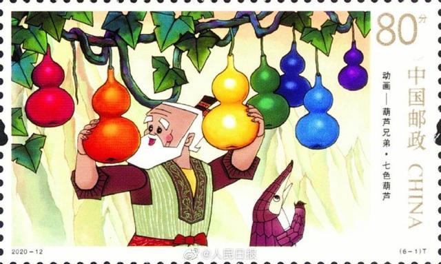 六一将发行750万套葫芦兄弟邮票