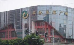 廣州的玉器交易市場 廣州的玉器交易市場及價格