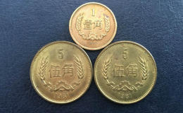 1981年5角值多少钱   1981年5角图片介绍