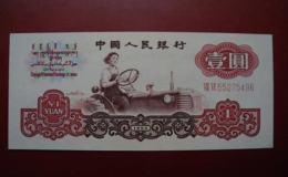 第三套壹元人民幣值多少   第三套壹元人民幣圖片介紹