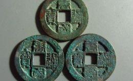唐国通宝篆书小平背巨星价格值多少钱