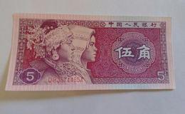 1980年的五角钱纸币能值多少钱  1980年的五角钱纸币市场价格