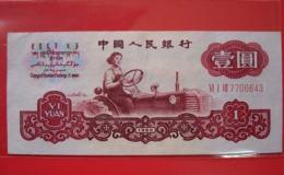 96年的红色一元纸币值多少人民币  96年的红色一元纸币市场价格