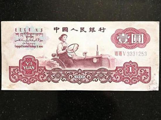 第3套激情电影币一元纸币现在值多少钱   第3套激情电影币一元纸币市场价值