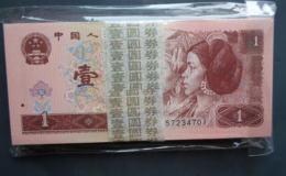 1996年的一块钱纸币现在值多少钱   1996年的一块钱纸币介绍