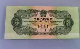 苏三元纸币值多少钱   苏三元纸币收藏意义