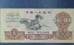 1960发行5元人民币值多少钱   1960发行5元人民币市场价值