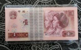1980年1元纸币值多少钱    1980年1元纸币发展前景