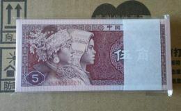 80年5角纸币单张值多少钱  80年5角纸币收藏价值