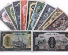 第一套人民币大全套值多少钱   第一套人民币大全套行情