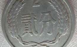 1962年2分钱硬币值多少钱 1962年2分钱硬币回收最新价格表