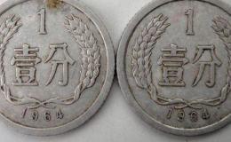 64年的一分钱币值多少钱一个 64年的一分钱币回收最新价格表