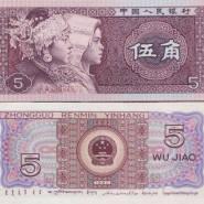 1980年5角人民币值多少钱一张 1980年5角人民币最新报价表