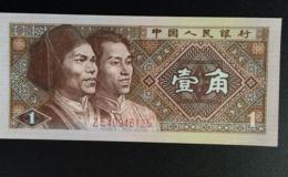 1980年一角纸币值多少钱   1980年一角纸币市场行情