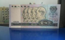 1980年100元纸币值多少钱   1980年100元纸币市场价值