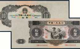 黑十元人民币价格是多少钱 黑十元人民币最新报价表一览