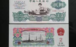 2020年第三套人民幣價值如何   第三套人民幣市場行情