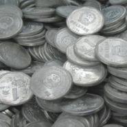 1993年1角硬幣值多少錢 1993年1角硬幣值錢嗎