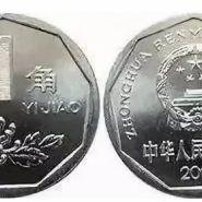 2000年一角硬币有激情小说价值吗值多少钱一枚