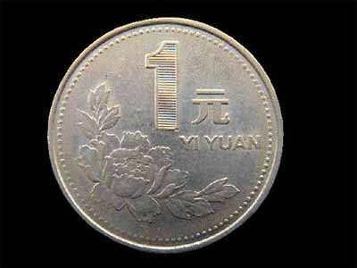 现在牡丹一元钱值多少钱一枚 牡丹一元钱图片及价格表一览
