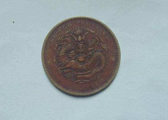 光绪元宝钱币值多少钱一枚   光绪元宝钱币市场价格