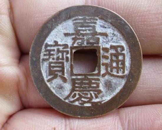 嘉庆通宝的铜钱值多少钱   嘉庆通宝的铜钱市场价格一览表