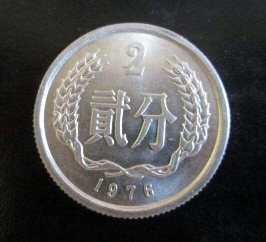 1976年2分硬币价格是多少钱 1976年2分硬币最新报价一览表